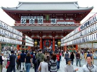 Sensō-ji (金龍山浅草寺, Kinryū-zan Sensō-ji)