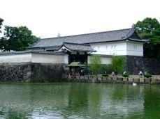 Palatul Imperial