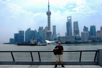 Megalopolis: Shanghai