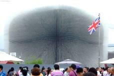 World Expo 2010 Shanghai - pavilionul Marii Britanii