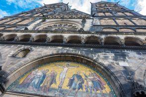 Catedrala Sf.Petru