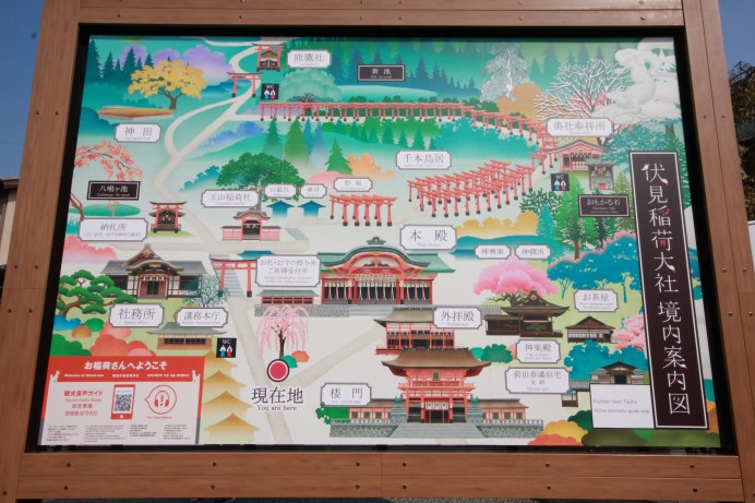 Fushimi Inari shirne map