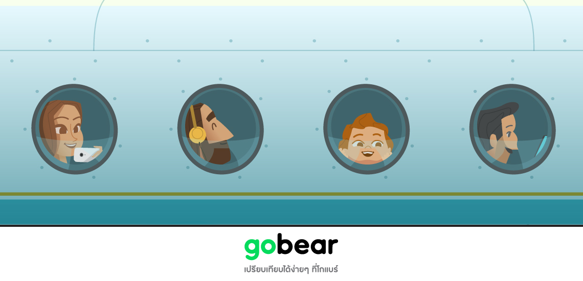 2018-gobearxexpedia-Feb-head