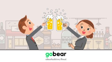 2018-gobearxexpedia-Mar-head