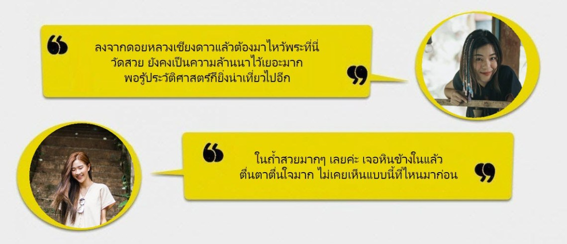 Chiang Mai quotes 7