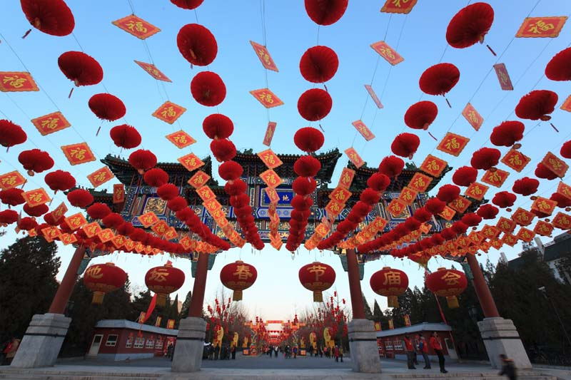 Chinese New Year decor at Beijing Temple