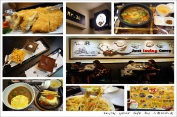 台中一中街美食 台中一中商圈超人氣必吃咖哩飯-Mr.38咖哩界傳奇人物,白飯與湯可免費續加!適合學生及家庭聚餐。
