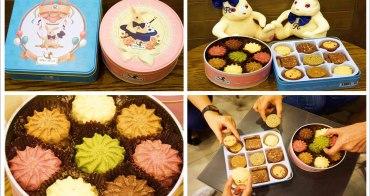 香港必買伴手禮|Mr.Rich Bakery魔術兔曲奇~香港牛油餅乾伴手禮新選擇,包裝漂亮.內容多樣.經濟實惠送禮有面子。