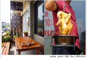 台中美食》大坑必吃甕缸烤雞:天下奇雞,宛如置身於高格調的檜木博物館!灶烤黃金雞酥脆多汁,價格平價又美味,近蝴蝶橋、新都生態公園