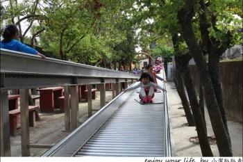 台南佳福寺︱免費親子景點,超好玩全台最長滾輪滑梯!