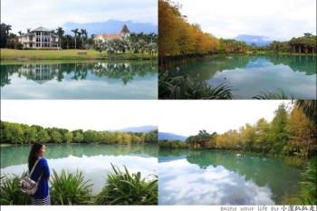 花蓮必遊景點 雲山水夢幻湖與落羽松森林,張張都像明信片、超好拍!