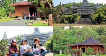 南投名間景點》白毫禪寺。唉呀!不小心走到帶著濃厚日本味的神社~