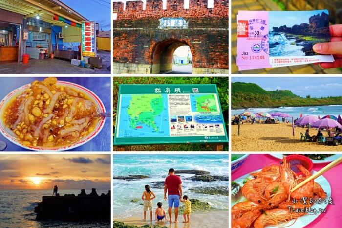 墾丁景點推薦》墾丁一日遊五個私房景點美食行程.看海的小旅行出發!