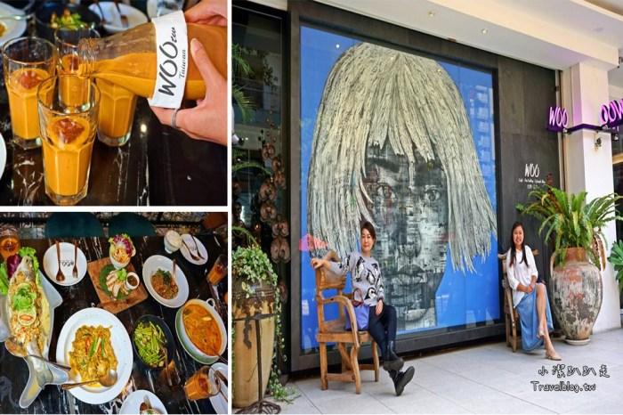 台中泰式料理》WOO Taiwan台中米平方店。道地清邁宮廷泰式料理,台中中科米平方商場美食(已歇業!)