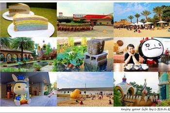 雲林景點一日遊|斗六一條路線攻略六個景點美食這樣玩!異國風建築、免費親子觀光工廠、情侶約會景點一次玩透透。