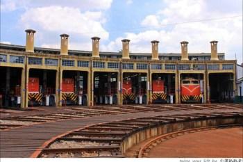 彰化景點》彰化扇形車庫。免門票,全台僅存唯一國寶級的蒸汽火車頭旅館,IG拍照熱門打卡景點!