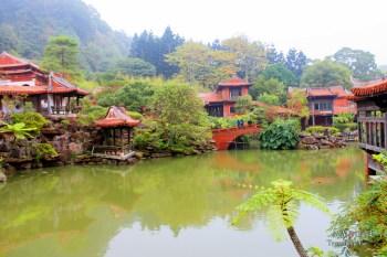 新竹旅遊景點 THE ONE 南園人文客棧 江南美景在台灣