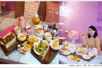 彰化美食 歲月靜好:少女心大噴發!粉紅控必訪夢幻咖啡廳IG人氣打卡點!