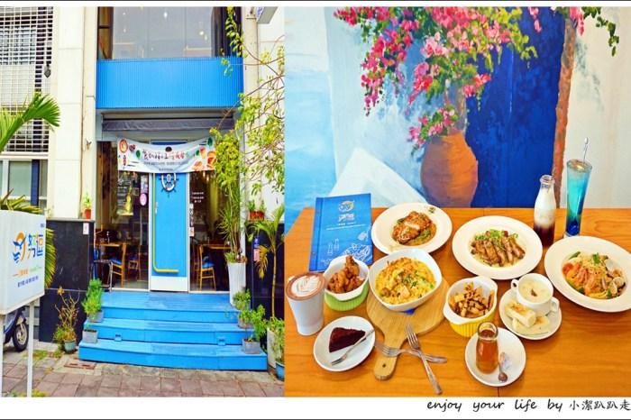 嘉義美食聚餐廳「努逗風味館」置身托斯卡尼般的手作親子餐廳!推薦必吃!美味義大利麵
