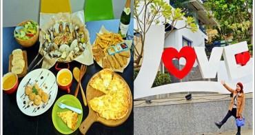 高雄景觀餐廳 沃野山丘 山丘上的希臘小屋 阿公店水庫景觀餐廳