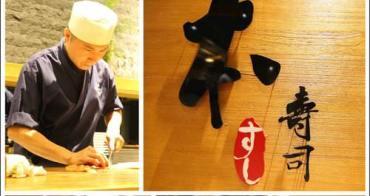 台中美食|台中「本壽司sushi stores」平價精緻壽司專賣店,食材新鮮且用心,CP值高精緻無菜單料理&情人節套餐超值推出!