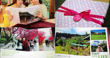 ▌好物▌「Fun 幸福製造雲端平台」~愛上了DIY把照片變成書,製作一本屬於自己的旅遊相片書