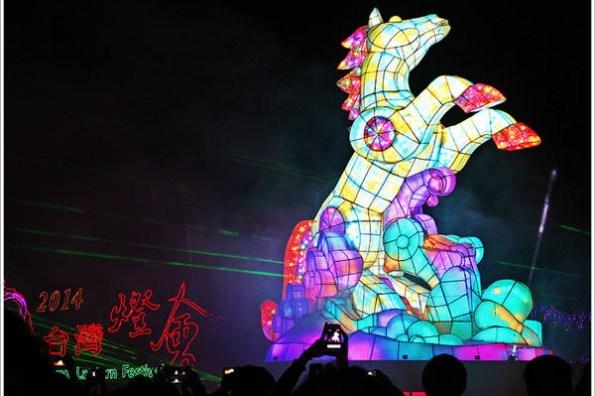 ▌2014台灣燈會▌台灣燈會在南投,中興新村精彩燈區看不完!(內有停車場和接駁車資訊)