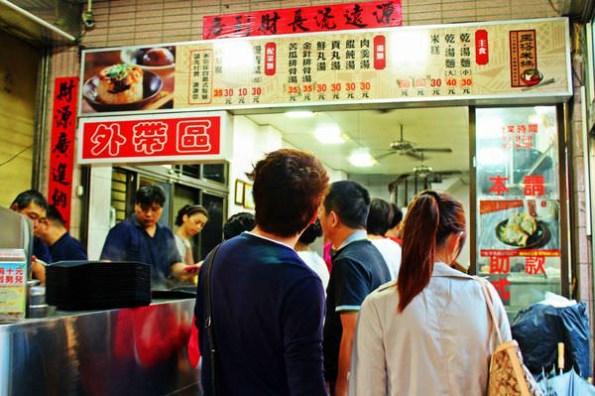 【台中】好吃到流口水!來清水必吃在地美食,飄香70年祖傳老店「王塔米糕」。