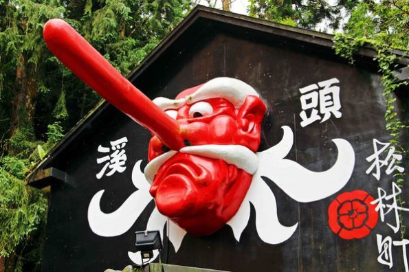 【南投】快來抓妖怪~傳說中的妖怪村,濃濃異國風情的東洋fu日本觀光街道.松林町