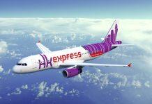 hkexpress 01