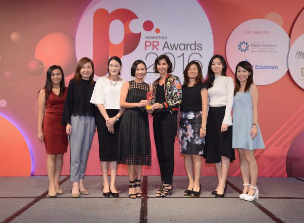 Hong Kong Airlines Wins at PR Awards 2016