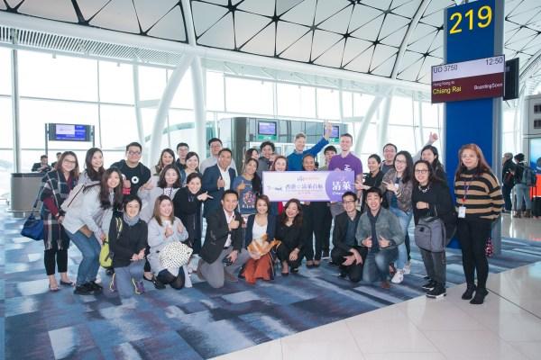 HKExpress Chiang Rai Route Launch