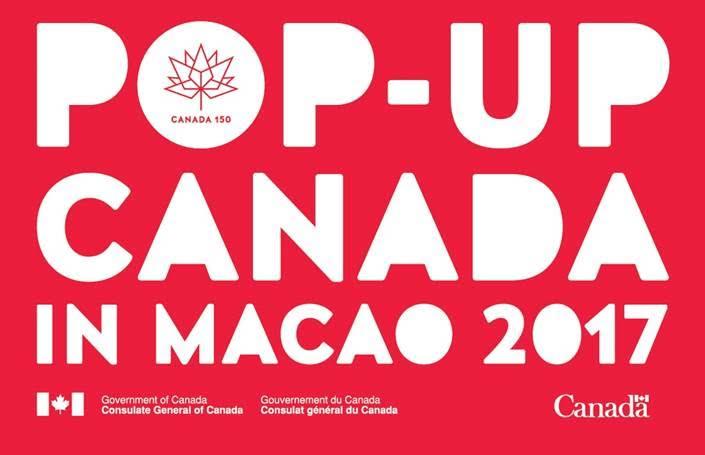 「Pop-Up Canada! 澳門站」與你一同歡慶加拿大立國150週年