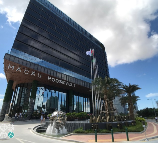 【搶先試住】澳門羅斯福酒店 The Macau Roosevelt 入住體驗全面睇!