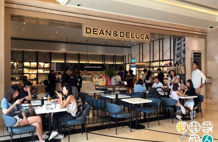 055 澳門人講飲講食:DEAN & DELUCA Macau|首間登陸大中華區