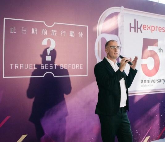 HK Express 五週年慶典