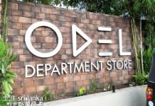 ODEL Department Store