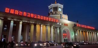 北韓 朝鮮 01