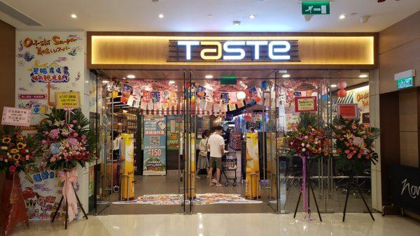 taste Nova Mall