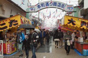 Sagico Festival Katsuyama City Japan