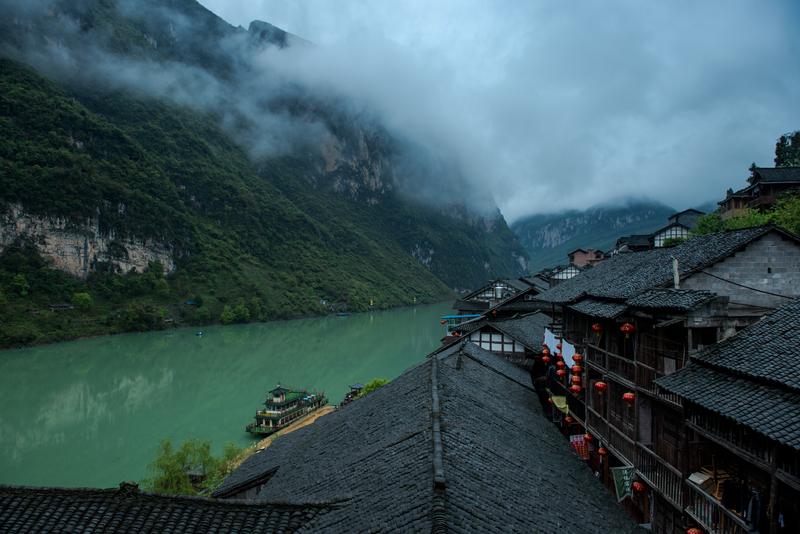Travel in China - Youyang Chongqing