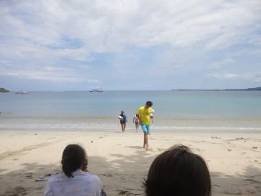 Debonair Beach