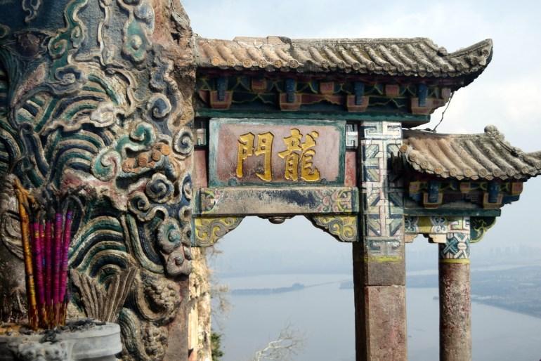 שער הדרקון וברקע אגם דיין (צילום: טל ניצן)