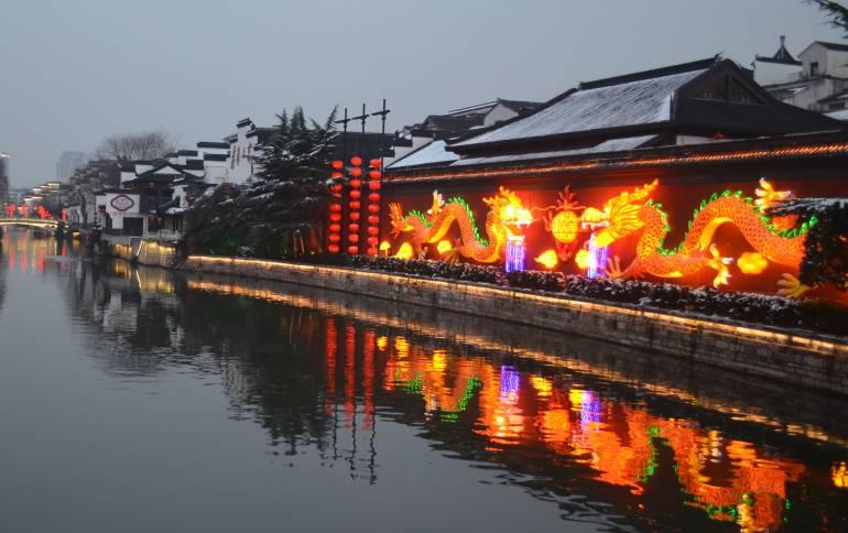 תערוכת פנסים בעיר נאנג'ינג (צילום נוגה פייגה)