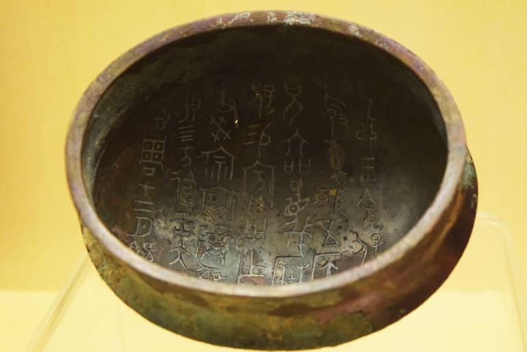 כתובות סיניות עתיקות בתוך כלי ברונזה. שימשו להעברת מסרים לעולם הבא (צילום: טל ניצן)