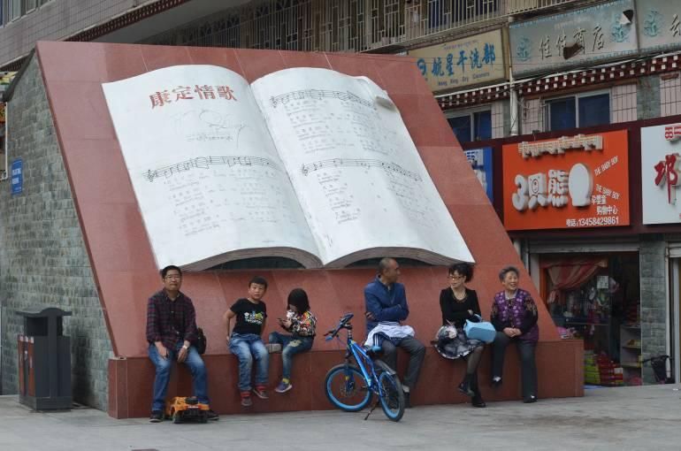 """מילות """"שיר האהבה של קאנגדינג"""" מוצגות כפסל בכיכר העיירה (צילום: נוגה פייגה)"""
