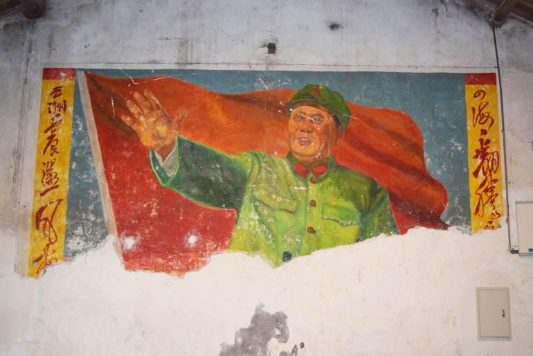 """דיוקנו של יו""""ר המפלגה הקומוניסטית המיתולוגי, מאו דזה-דונג (צילום: טל ניצן)"""