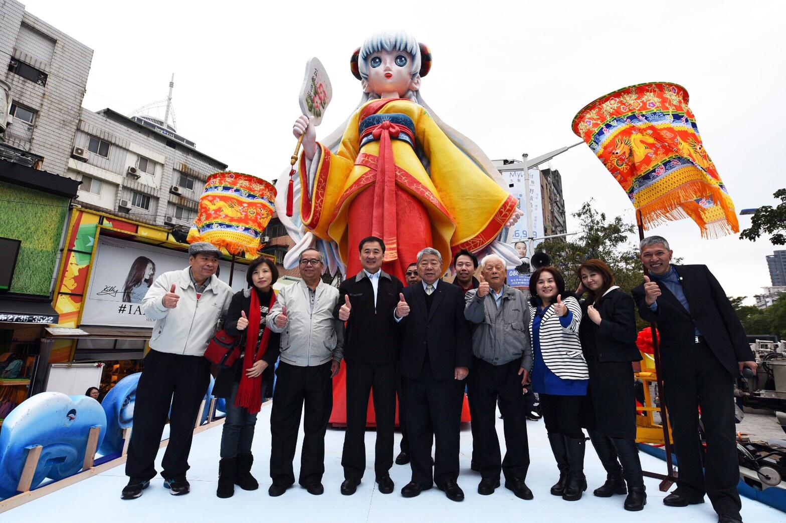 臺北燈節大遊行,8公尺林默娘花車華麗壓軸