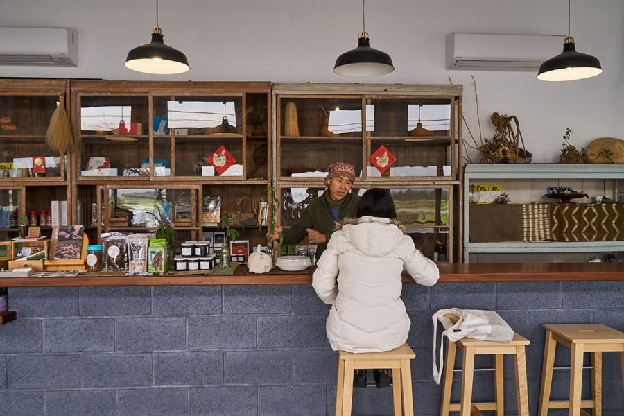 no309,微型咖啡館,重返花蓮,暖心