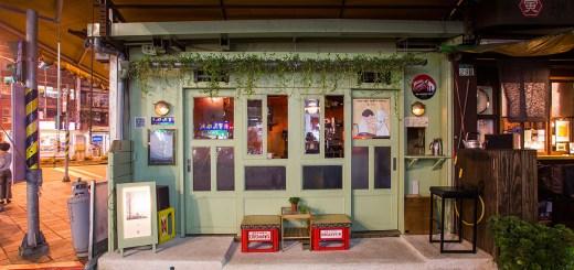 no309,微型咖啡館,一席